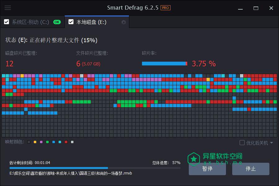 IObit Smart Defrag Pro v6.3.0.229 官方原版和破解注册机版 + 已解锁绿色便携专业版 —— 智能磁盘碎片整理软件,优化硬盘和PC性能-磁盘碎片整理, 磁盘碎片, 磁盘, 碎片整理, 整理碎片, 优化硬盘, Smart Defrag Pro, Smart Defrag, iobit, ExpressDefrag