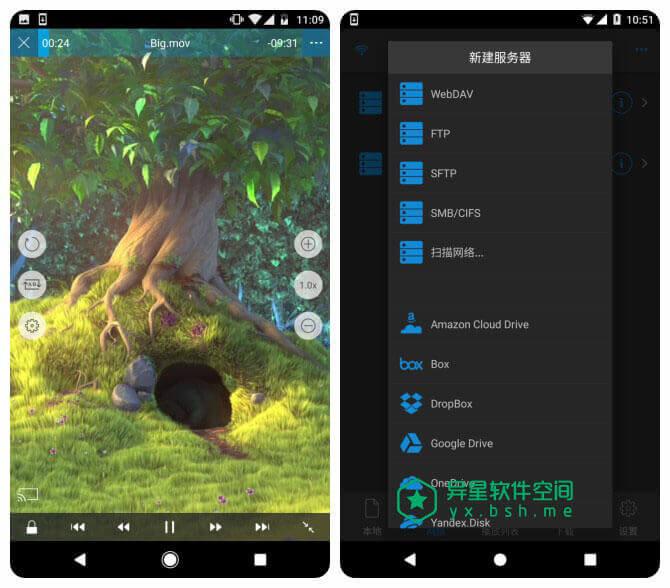 nPlayer Pro v1.7.7.7_191219 for Android 直装解锁高级版 —— 最佳 iOS/安卓手机万能格式高清视频播放器 / 强大局域网远程播放-音频解码, 音频播放, 音频, 远程播放, 视频解码, 视频播放器, 视频, 播放器, 投屏, 字幕, 图像, 云服务, nPlayer, DTS HD, DTS
