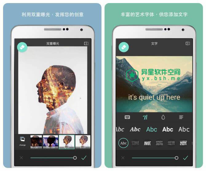 Pixlr照片处理「Pixlr Expressv」v3.4.23 for Android 直装破解高级版 —— Autodesk 出品的一款适合每个人的照片编辑器-过滤器, 自动修复, 背景, 红眼, 特效, 照片编辑器, 照片处理, 照片, 污点, 布局, 字幕, 图片, 双重曝光, Pixlr照片处理, Pixlr