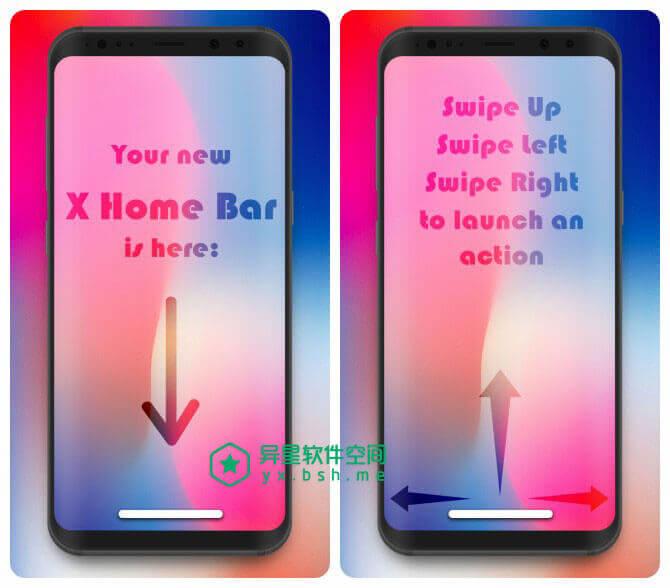 X Home Bar Pro v1.7.0 for Android 直装解锁专业版 —— 一款模仿 iPhone X 的主页按钮的应用-按钮, 主页按钮, 主页, X Home Bar Pro, X Home Bar, X Home, iPhone X 主页按钮, iPhone X 主页, iPhone X
