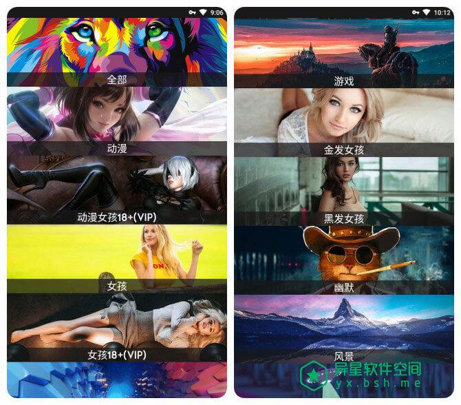 百万高清壁纸 4k HD v8.11_Build66 for Android 直装破解VIP版 —— 一个非常棒的 Android 手机、平板主屏幕或锁屏壁纸应用-高清壁纸, 高清, 锁屏壁纸, 背景, 壁纸, 图像, 4k