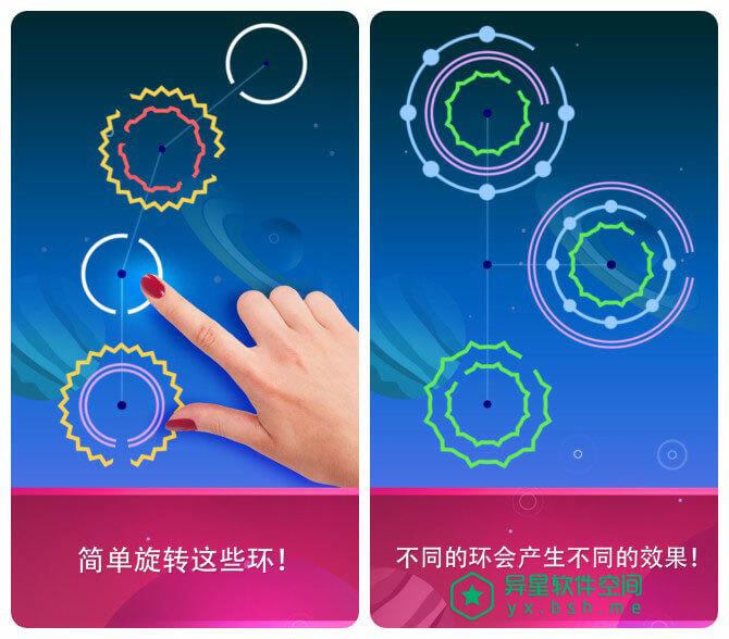 解码:烧脑的游戏「Decipher : The Brain Game」v1.3.0 for Android 直装破解高级版 —— 逻辑与创造力联合起来对抗混乱的烧脑游戏-逻辑, 解谜游戏, 解谜, 解码烧脑的游戏, 解码, 科幻, 烧脑的游戏, 烧脑, 游戏, 抽象, 创造力