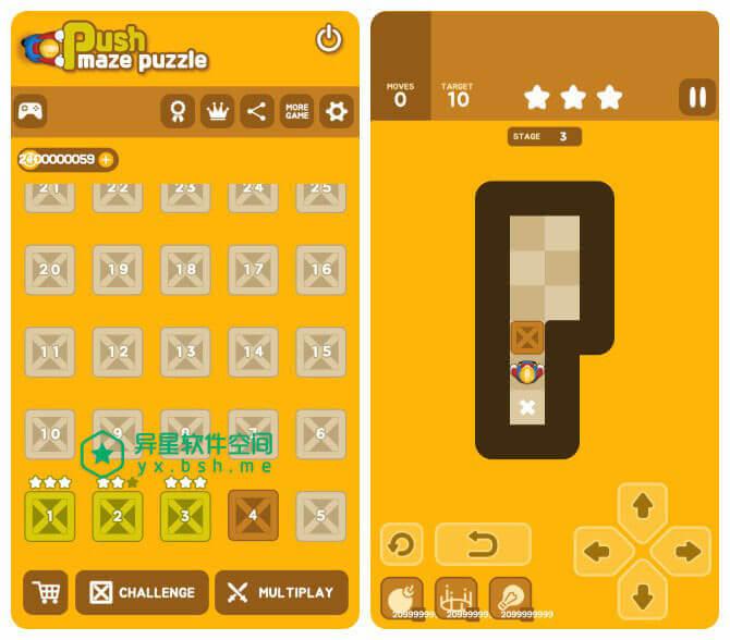 推迷宫拼图「Push Maze Puzzle」v1.0.13 for Android 直装付费专业版 —— 一个在迷宫内推箱子的益智类游戏应用-迷宫, 益智, 推迷宫拼图, 推迷宫, 推箱子, 拼图