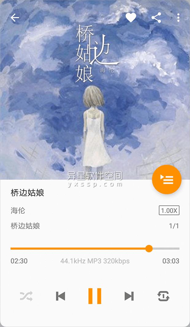 Omnia Music Player「Omnia音乐播放器」v1.4.10 for Android 直装已付费高级版 —— 一款 Android 系统上的全能音乐播放器-音频, 音乐播放器, 音乐, 混响, 播放器, 均衡器, Pulsar, Omnia音乐播放器, Omnia Music Player, Omnia