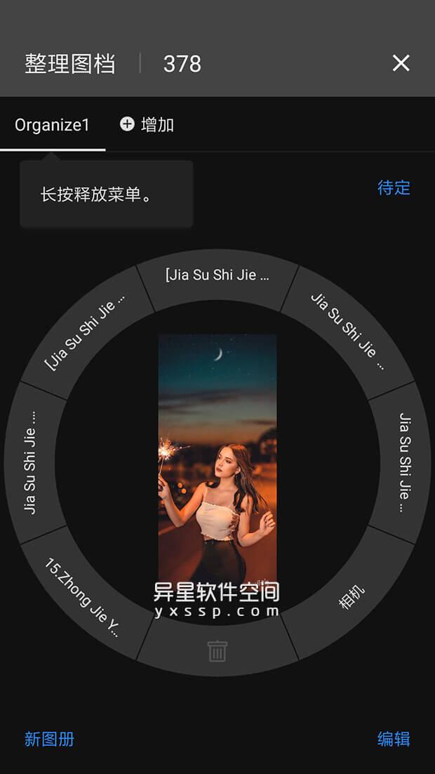 FOTO Gallery「FOTO 图库」v4.00.25 for Android 直装破解高级版 —— 目前安卓平台加载速度最快的相册,没有之一-预览, 视频, 编辑, 相册, 浏览, 查看, 整理, 图片, 图库