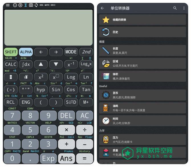 Fx Calculator 570 991「TI-36」v4.3.2 for Android 破解高级版 —— 适用于德克萨斯和仪器科学计算器的模拟器-超级计算器, 计算器, 科学计算器, 模拟器, 微积分, 复数, TI-36