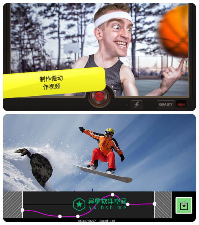 Slow Motion FX Pro「慢动作视频特效」v1.2.29 for Android 破解专业版 —— 可以让您编辑选择影片输出速度的应用-视频特效, 视频, 特效, 放慢, 慢放, 慢动作, 录音, 录制, 变慢, 加速