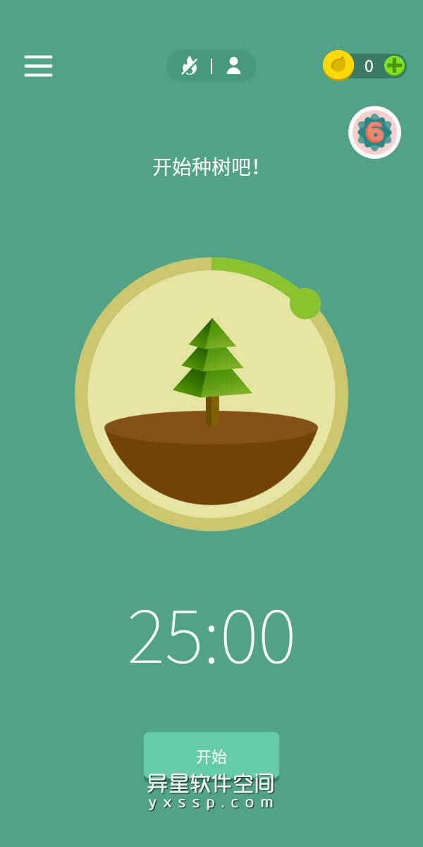 Forest 专注森林 v4.35.1 for Android 直装解锁专业版 —— 帮助您暂时不玩手机 / 活在当下 / 专心工作或学习-种树, 森林, 拖延症, 手机, 工作, 学习, 保持专注, 习惯, 专注, Forest