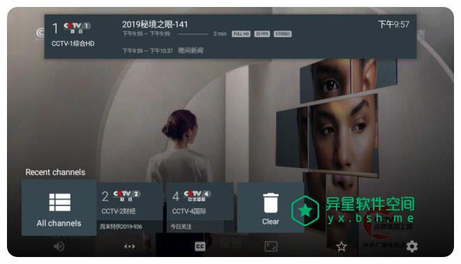 IPTV Pro v1.3.4 for Android 破解付费专业版 —— 兼容安卓手机、电视TV、电视盒子的电视直播应用-视频, 直播, 盒子, 电视, tv, IPTV