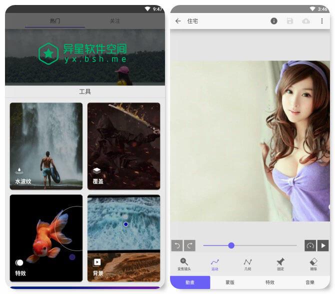 StoryZ Premium v1.0.7 b147 for Android 破解付费高级版 —— 照片变动画,合成静态图片和叠加视频创建双重曝光动态效果-美化, 动图, StoryZ, Ripple, PixaMotion, Pixaloop, Motion, GIF动画, GIF动图, Enlight Pixaloop