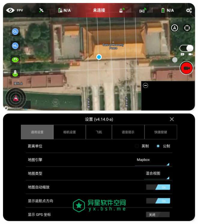 Litchi v4.18.0 for Android 解锁付费版 —— 释放DJI Mavic / Phantom / Inspire / Spark的全部潜能-飞行, 返航, 轨道, 跟随, 跟踪, 航点, 聚焦, 无人机, 全景, Spark, Phantom, Inspire, DJI