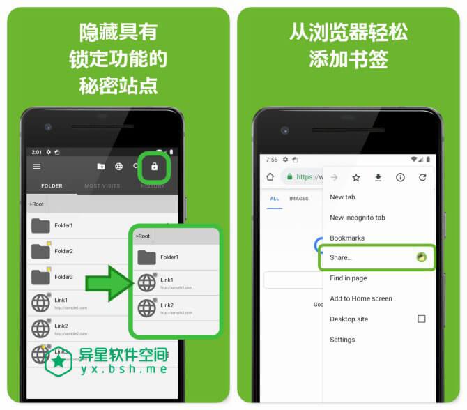 书签文件夹「Bookmark Folder」v4.1.9 for Android 解锁高级版 —— 更换使用的浏览器时,也无需再次将书签添加到新浏览器!-隐藏, 网站浏览, 网站, 组织, 管理, 浏览器, 文件夹, 安全, 加密, 共享, 书签