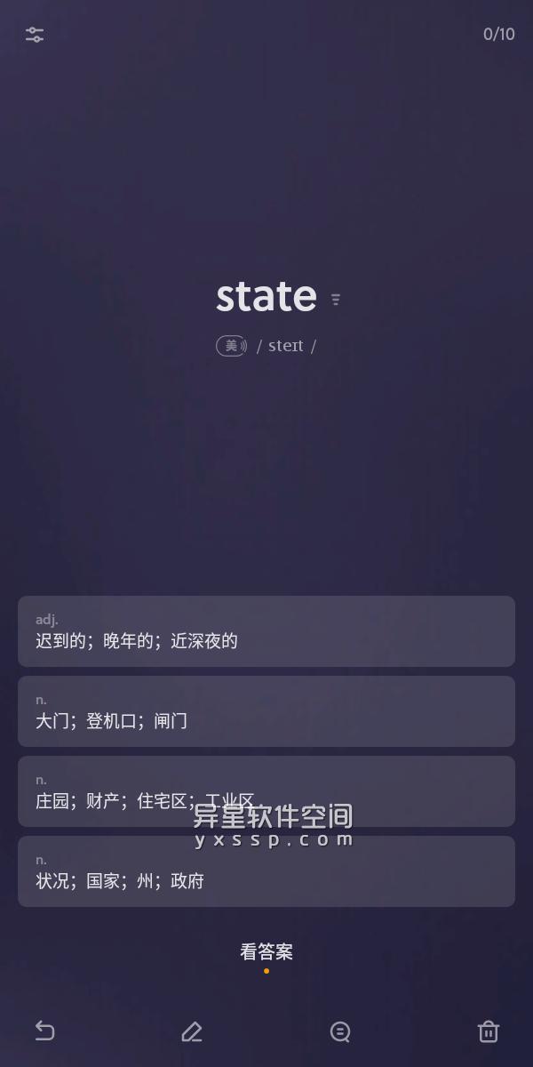 不背单词 v4.1.2 for Android 解锁付费版 —— 在海量有声例句真实语境中,高效呈现词义和用法-语言, 英文词书库, 真实语境, 学习, 复习, 原声例句, 单词