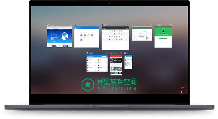 凤凰系统 Phoenix OS v3.0.7.508 for Windows、Mac 最后的纯净版 —— 专为 x86 笔记本电脑/平板打造的安卓 Android 操作系统-虚拟机, 系统, 移动, 硬盘, 模拟器, 办公, U盘, apk, Android