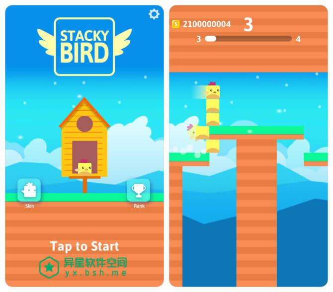 Stacky Bird v1.0.0.6 for Android 破解无限金币版 —— 超级休闲飞行小鸟游戏,堆叠适量鸡蛋以越过障碍物-鸡蛋, 鸟屋, 飞行小鸟, 小鸟, 休闲