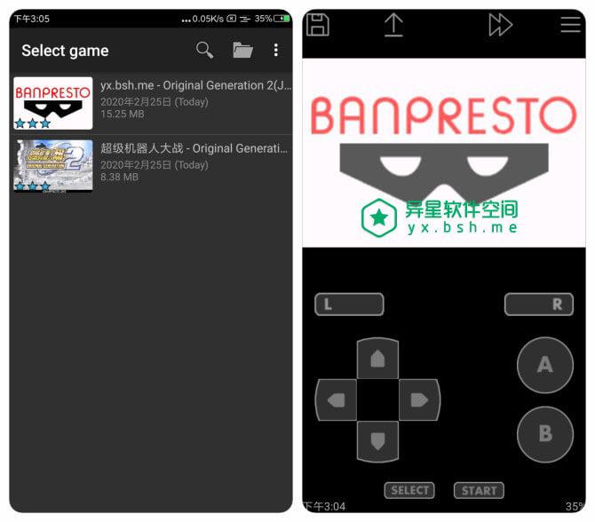 John GBA v3.90 for Android 付费版 + 游戏资源 —— 让你在 Android 设备上畅快的玩 GBA 游戏-游戏模拟器, 游戏, GBA游戏模拟器, GBA游戏, GBA