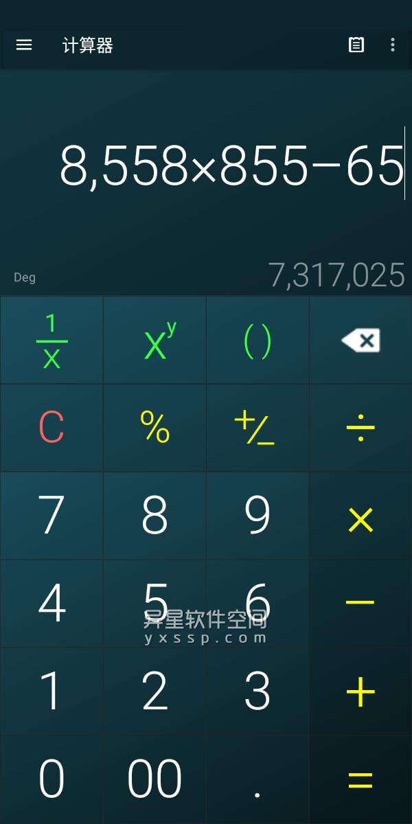 Multi Calculator「多功能计算器」v1.7.6 for Android 解锁高级版 —— 一款拥有多用途和转换功能的最强计算器-转换, 贷款计算器, 货币兑换, 计算器, 日期计算, 数学, 单位换算, 利息计算器, Calculator