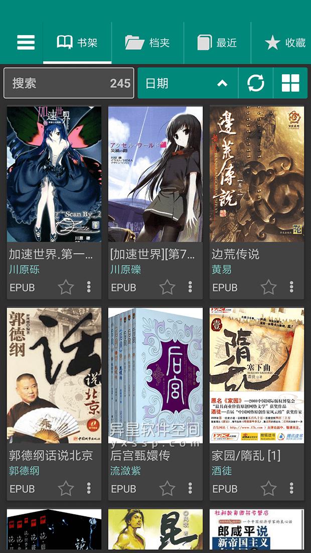 Librera Pro v8.3.83 for Android 直装解锁专业版 —— 功能非常强大的安卓平台新一代阅读神器-阅读器, 阅读, 读书, 词典, 翻译, 电子书, 书籍, 书签, Librera
