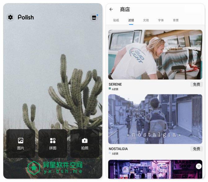 Photo Editor Pro v1.292.71 for Android 解锁专业版 —— 一款强大且优秀的图片后期编辑处理工具-贴纸, 裁剪, 美化, 编辑, 瘦身, 瘦脸, 照片编辑, 滤镜, 拼贴, 图片, Photo Editor