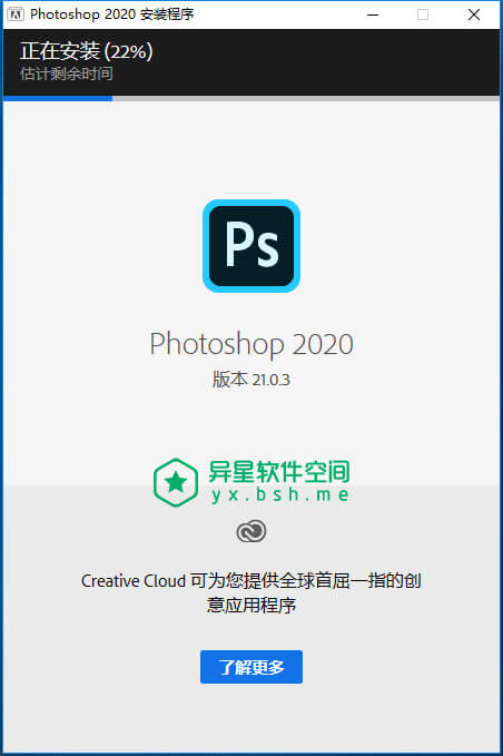 Adobe Photoshop 2020(21.1.0.106ACR12.2) for Windows 直装特别PC版-设计, 美化, 图片, 修图, ps, Photoshop