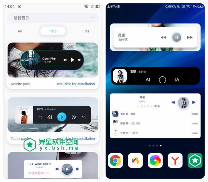 "Widgets Pro v1.5.3 for Android 解锁付费高级版 + 汉化版 —— 为任意音频应用""装上""漂亮、专业的桌面小部件-音频播放器, 音频播放, 音频, 曲目, 小部件, 壁纸, 专辑, Widgets"