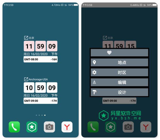 World Clock Widget + v13.0 for Android 解锁付费版 —— 简洁但高度准确的全球时区数据库时钟小部件应用-标准时间, 时钟小部件, 时钟, 小部件, 全球时区, 世界时钟, DST, Clock