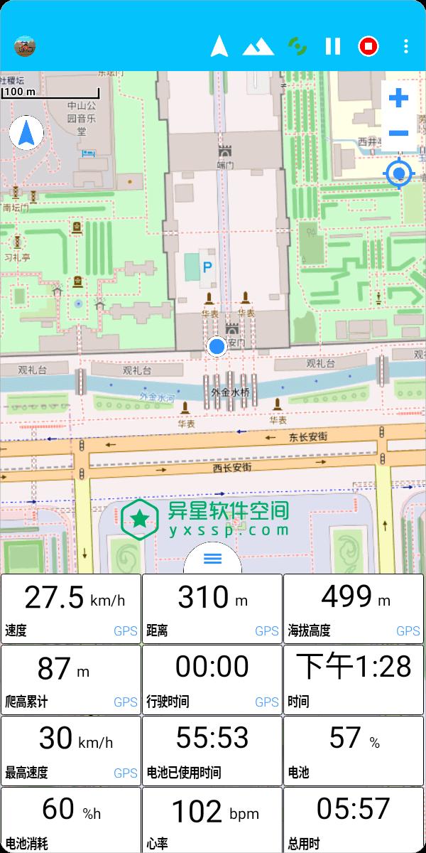 BikeComputer Pro v8.7.0 for Android 解锁完整版 —— 使用 OpenStreetMap 进行骑自行车 / 慢跑等运动-骑自行车, 速度, 运动, 路线, 距离, 海拔高度, 气压, 慢跑, 平均速度, GPS, BikeComputer