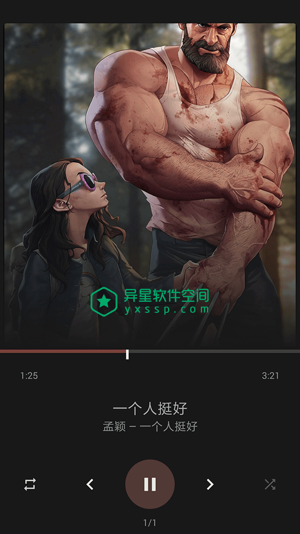 BlackPlayer Ex v20.59 for Android 解锁付费版 —— 一款超强自定义的高级 MP3 音乐播放器-音乐, 播放器, 主题, Mp3, EX版, BlackPlayer