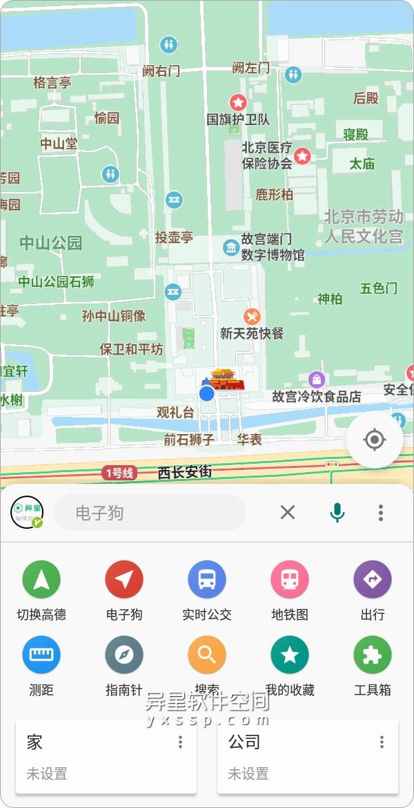 Bmap 白马地图 v7.0.73 for Android 解锁会员版 —— 一款简单好用的生活出行百度/高德双地图应用-
