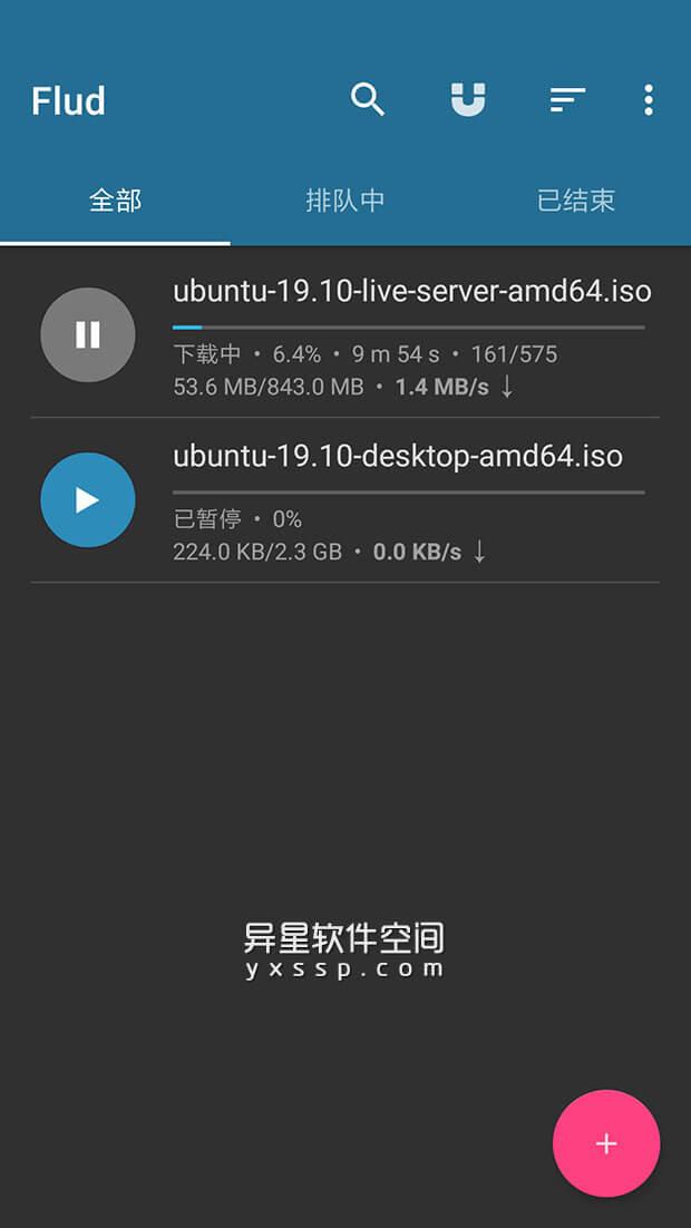 Flud种子客户端 v1.8.3.3 for Android 修改付费版 —— 一款简单美观的 BitTorrent 安卓客户端-种子, 磁力, 下载器, 下载, µTorrent, Flud, BitTorrent