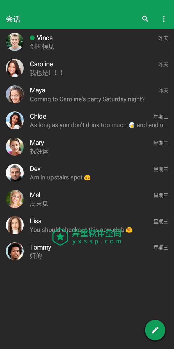 Chomp SMS Pro v8.38 for Android 直装去广告付费版 —— 替代 Android 自带短信的可定制超级短信/彩信应用-表情符号, 短信, 消息, 彩信, 信息, Emoji, Chomp SMS Pro, Chomp SMS