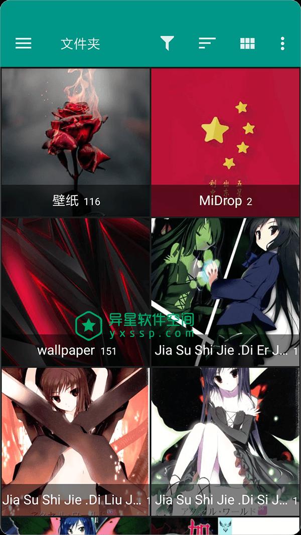 F-Stop Gallery Pro v5.3.18 for Android 解锁专业版 —— 替代系统自带相册,智能管理设备上的所有照片和视频-视频, 相册, 照片, 智能相册, 幻灯片, 媒体管理, 图库, F-Stop