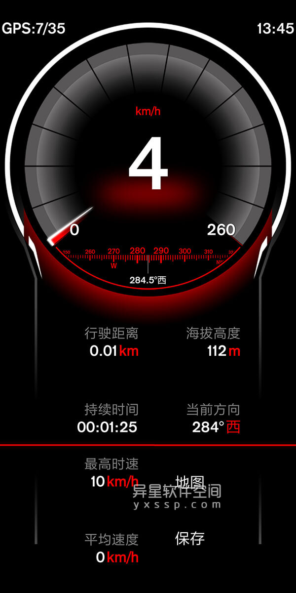 GPS速度表Pro v1.4.37 for Android 修补版 —— 追踪您的行驶速度、距离、时间、海拔高度等-速度表, 车速表, 行程轨迹, 自行车测速仪, 海拔高度, 平均速度, GPS速度表, GPS