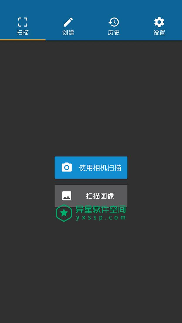 QRbot Pro v2.7.1 for Android 直装完美解锁版 —— 高级二维码扫描仪 / 支持所有类型QR码/条形码-联系人, 网址, 条码, 条形码, 名片, 二维码, QR码, QRbot
