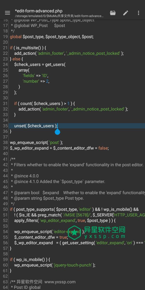 QuickEdit Pro v1.7.6 for Android 直装付费高级版 —— Android 平台上的高效、稳定、全功能的富文本编辑器-编辑器, 编程, 编码, 文本编辑器, 富文本编辑器, 富文本, 代码编辑器, 代码, QuickEdit Pro, QuickEdit