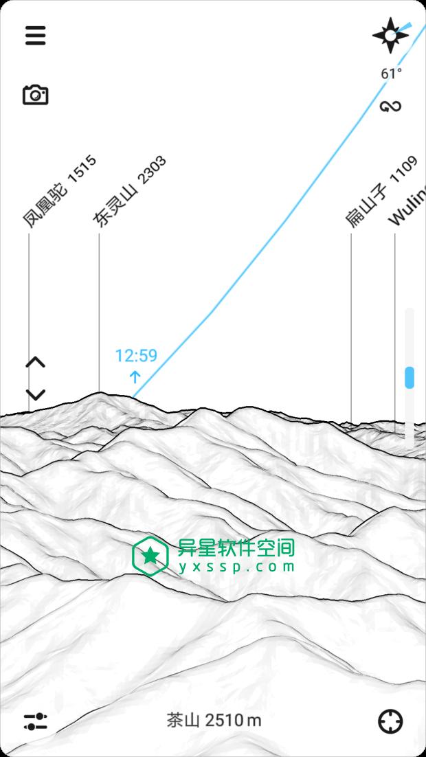 PeakFinder AR v4.2.7 for Android 解锁付费版 —— 来自大山在呼唤!去探索比任何登山者都多的山脉!-景观, 山脉, 山峰, 大山, 全景, 360°全景
