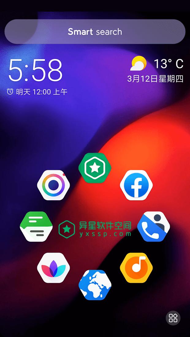 Smart Launcher 5 Pro v5.5 build 034 for Android 直装付费高级版 —— 一款极具创新的易用、智能桌面启动器应用-美化, 桌面, 壁纸, 图标, 启动器, 主题, Smart Launcher5, Smart