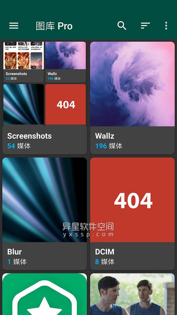 Gallery Pro「图库Pro」v2.7 for Android 解锁专业版 —— 智能图片库,可以瞬间整理您的照片和视频-视频, 相册, 画廊, 照片, 图片库, 图库