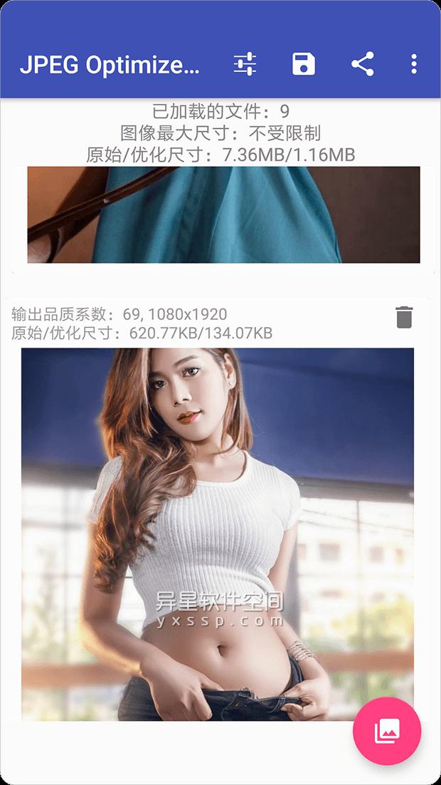 JPEG Optimizer Pro v1.0.27 for Android 解锁付费版 —— 一款支持批量操作的 JPEG 图片无损优化压缩神器-照片无损压缩, 照片, 无损压缩, 图片无损压缩, 图片, 压缩, JPEG