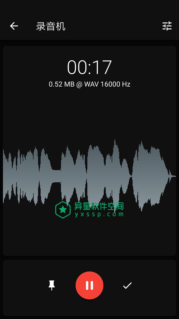 Voice Recorder Pro「录音机」v7.3.0 for Android 破解专业版 —— 一款专业、便捷的 Android 语音和呼叫记录器-音乐, 语音, 歌曲, 录音机, 录音, 录制, 对话