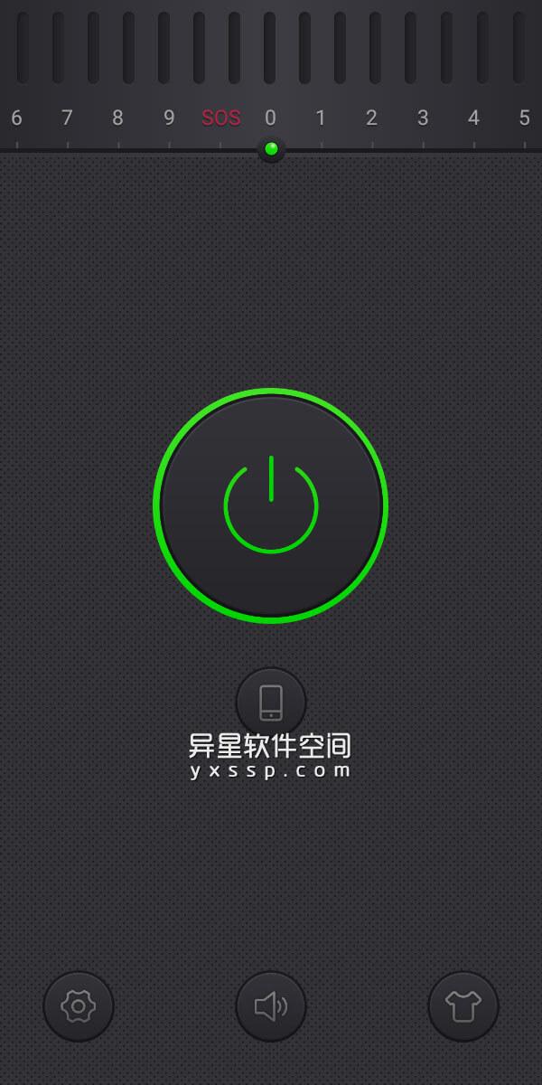 Flashlight Pro v1.9.6 for Android 解锁付费专业版 —— 最亮、最快、最方便的专业 LED 手电筒应用-频闪, 闪烁, 照明器, 手电筒, SOS手电筒, sos, LED灯, LED 手电筒