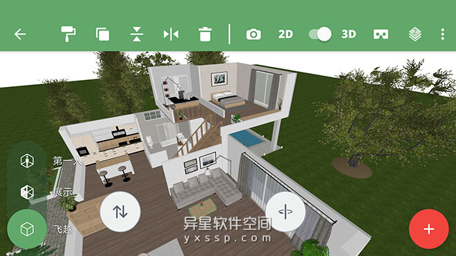 Planner 5D v1.24.2 for Android 解锁付费版 —— 简单易用,每个人都可以快速从新手到室内设计专家-设计, 装饰, 装修, 家装, 室内设计, Planner 5D, Planner