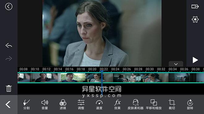 威力导演「PowerDirector」v8.1.0 for Android 直装付费完美解锁版 —— 市面上最强大的影音创作应用-高清, 音乐, 视频, 相片, 特效, 慢动作, 快动作, 影音, 影片, 导演, 子母画面, 威力导演, 创作, 倒播, 修剪