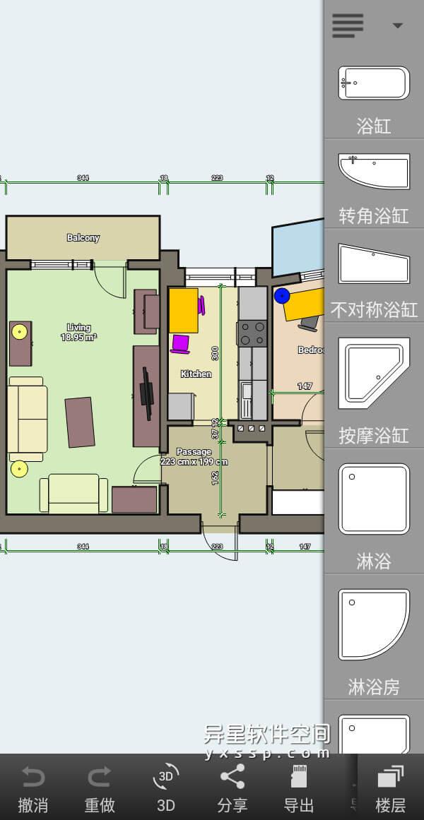 Floor Plan Creator v3.4.4 for Android 直装去广告付费版「+汉化版」 —— Android 平台上绘制室内装饰平面布置图应用-设计, 装饰图, 装饰, 装修, 绘制, 平面布置图绘制, 平面布置图创建者, 平面布置图, 平面图, 室内装饰图, Floor Plan Creator