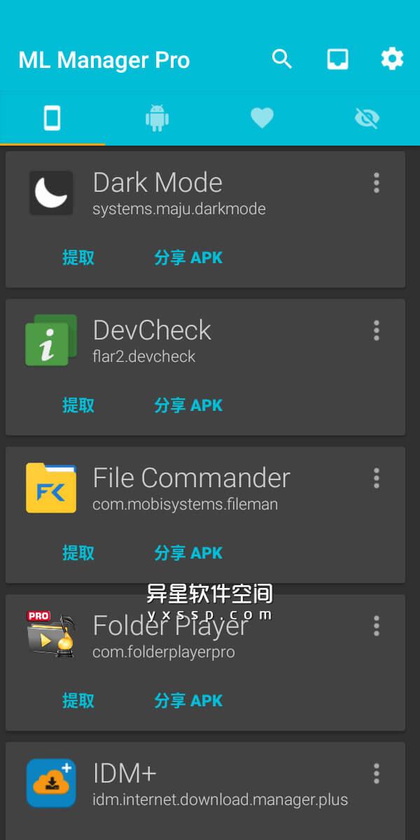 ML Manager Pro v3.5.2 for Android 付费专业版 —— 一款适用于 Android 的可自定义APK提取器应用-提取, 卸载, ML Manager, apk文件, APK提取, APKMirror, APK Manager, apk