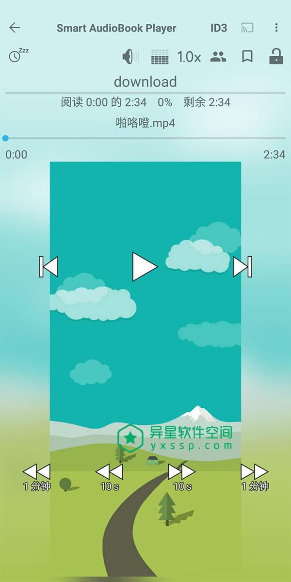 Smart AudioBook Player v6.8.2 for Android 直装解锁完整版 —— 专为播放音频书籍而设计的音频书籍播放应用-音频书籍, 音频, 有声读物, 播放器, 书籍