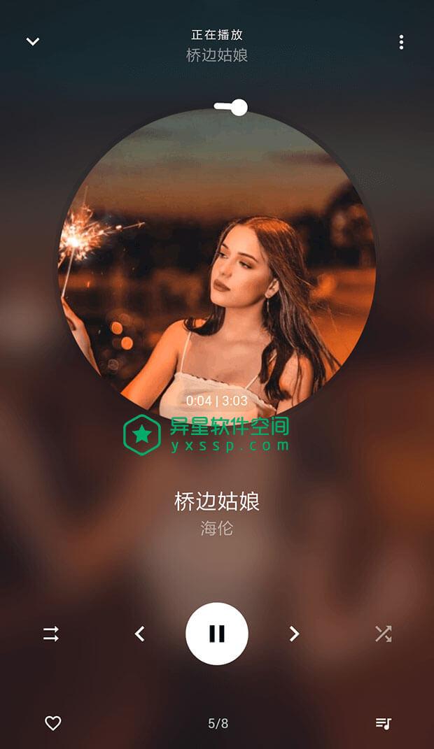 Muzio Player v6.2.0 for Android 解锁专业版 —— 具有众多功能和精美设计的 Android 音乐播放器-高音量, 音乐播放器, 音乐, 铃声, 混响, 歌词, Muzio, Mp3剪切器, Mp3, eq和