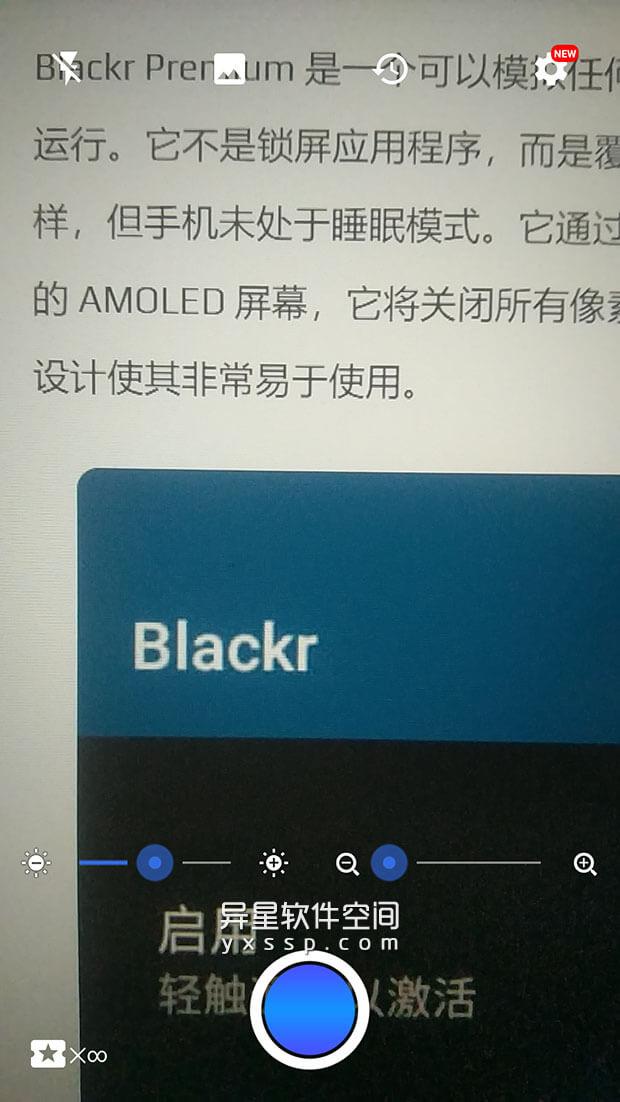文本扫描仪「Text Scanner Premium」v6.3.0 for Android 解锁高级版 —— 一个简洁好用的文本扫描仪「OCR」应用-文本扫描仪, 文本, 扫描仪, Text Scanner, OCR识别, OCR