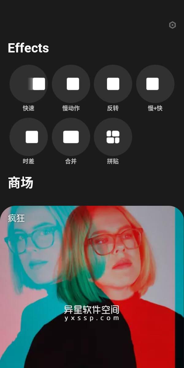 Efectum Pro v2.0.27 for Android 直装付费版 —— 通过快速,慢动作和反转视频编辑创建出色视频-视频编辑器, 视频编辑, 视频效果, 视频, 慢动作, 快速, 反转, Efectum