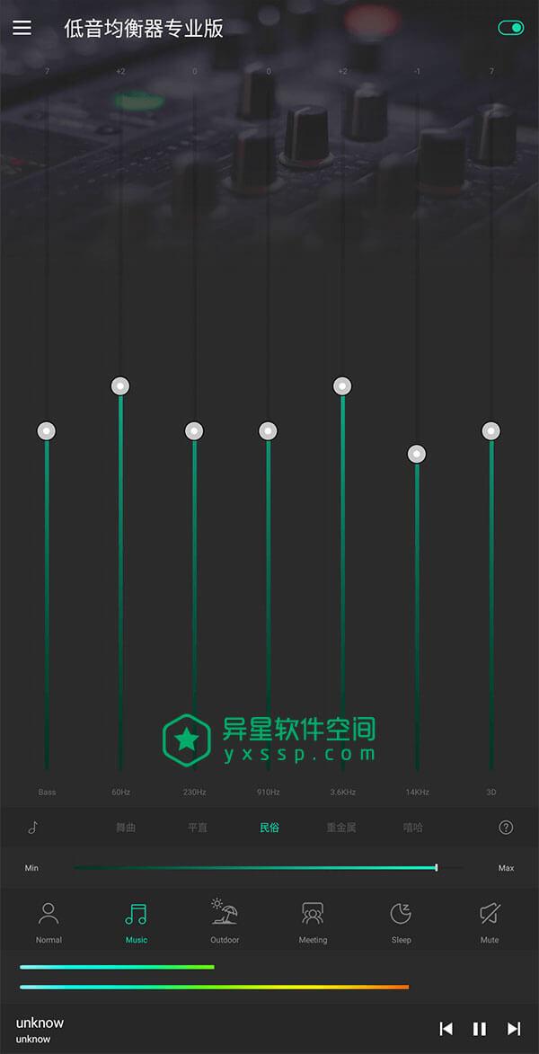 Equalizer FX Pro「低音均衡器专业版」v1.4.2 for Android 解锁付费版 —— 有效改善您 Android 设备音质的低音增强器和音量增强器-音量增强器, 音量, 视频均衡器, 均衡器, 低音增强器, 低音均衡器, volume, Equalizer FX, Equalizer Bass Booster, Equalizer, eq, bass